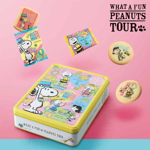 USJ - What A Fun Peanuts Tour - Snoopy Assorted Cookies Box