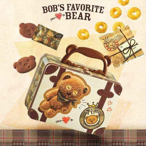 USJ - Bob's Favorite Bear - Minion Assorted Snack Suite Case (Tim)