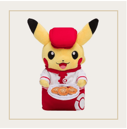 Japan Exclusive - Pokémon Cafe Waitress Pikachu Plush