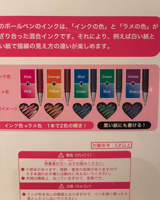 TDR - Princess x Color Pens Set