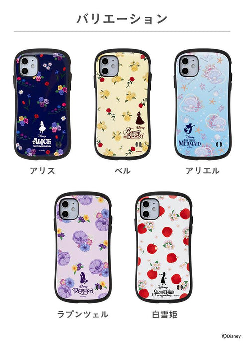 Japan Exclusive - iFace x Disney Princess iPhone 11/8/7/SE Case - Belle