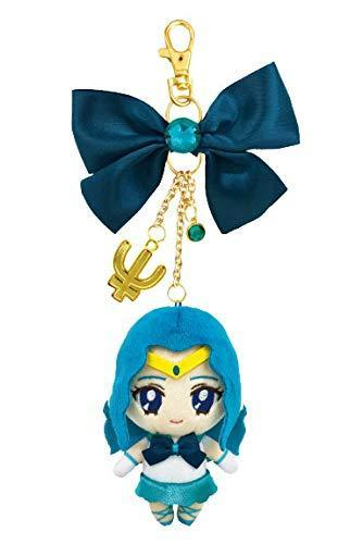 Japan Pretty Guardians - Plush Toy Keychain x Sailor Neptune