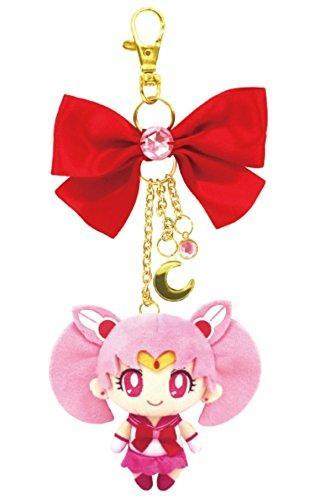 Japan Pretty Guardians - Plush Toy Keychain x Chibiusa