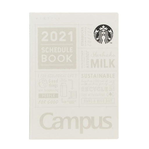 Starbucks Japan - Campus Schedule Book 2021 White