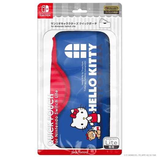 Japan Sanrio - Quick Pouch for Nintendo Switch Lite x Hello Kitty