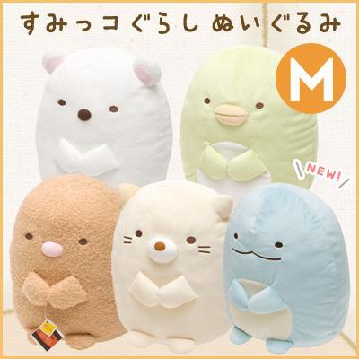 Japan San-X - Sumikko Gurashi - Plush Toy (Size M)