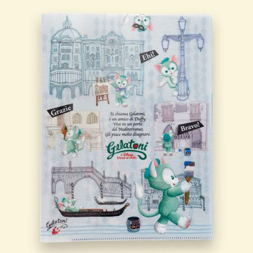 TDR - Duffy & Friends - A4 Size Clear File x Gelatoni