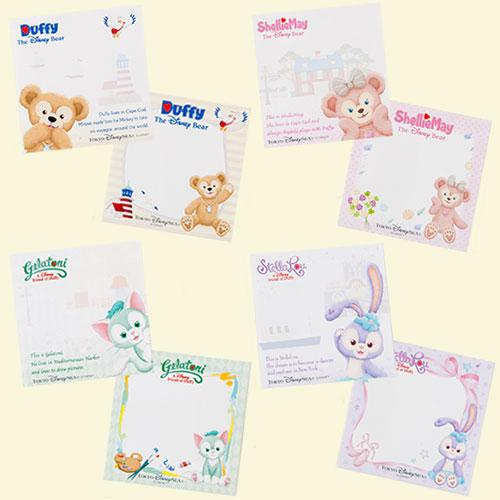 TDR - Duffy & Friends - Memo Set