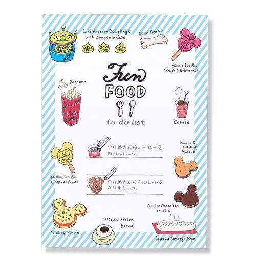 TDR - Food Theme - To-Do Memo Pad