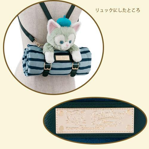 TDR - Duffy & Friends - Blanket x Gelatoni Plush