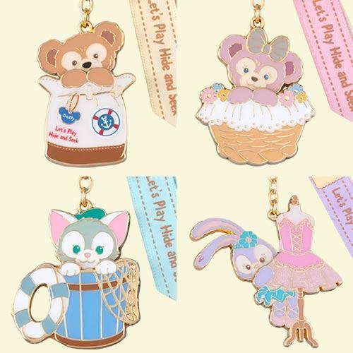 TDR - Let's Play Hide & Seek Collection - Keychains Set
