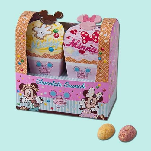 TDR - Pink Pop Paradise Collection - Chocolate Crunch