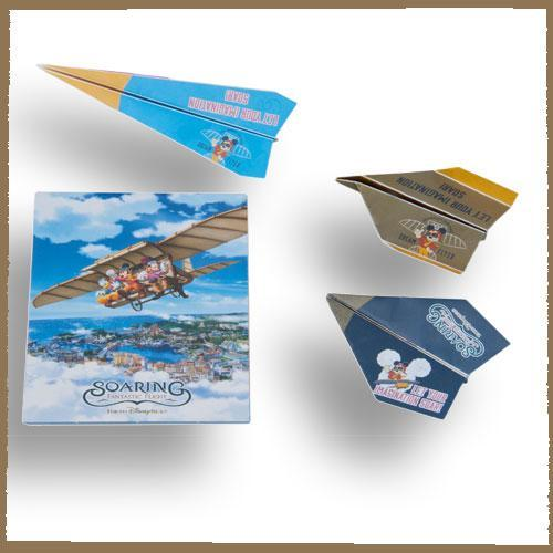 TDR - Soaring: Fantastic Flight Collection - Memo/Note