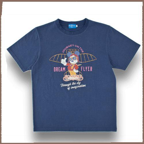 TDR - Soaring: Fantastic Flight Collection - Unisex Tee