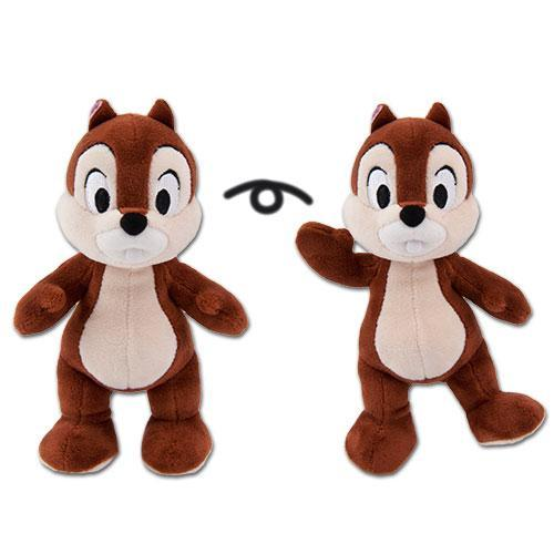 TDR - Pozy Plush Toy x Chip