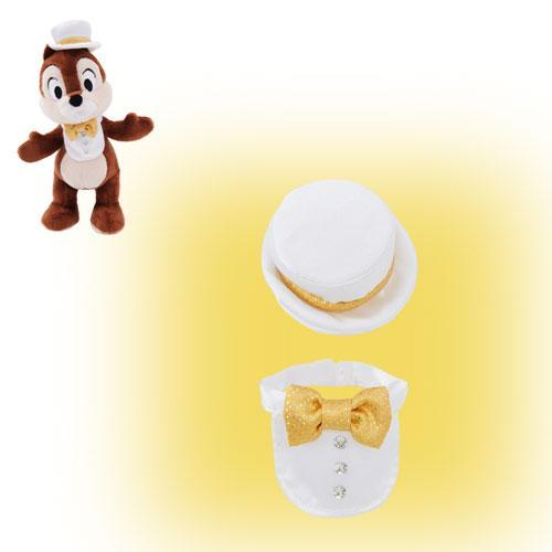 TDR - Pozy Plush Toy Costume x Chip