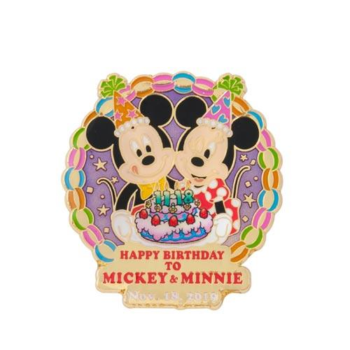 "TDR - ""Happy Birthday to Mickey & Minnie"" Collection - Pin"