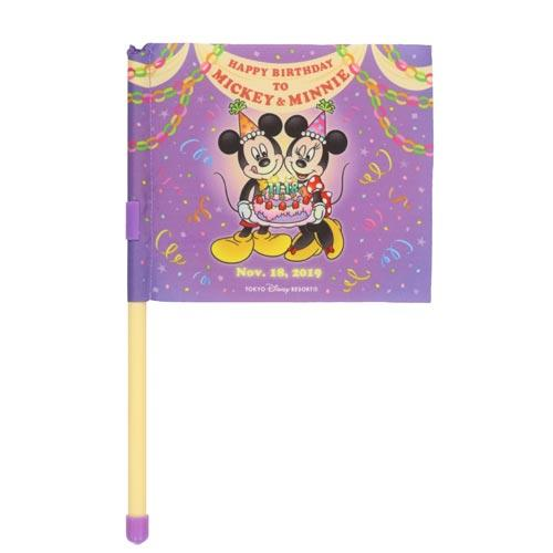 "TDR - ""Happy Birthday to Mickey & Minnie"" Collection - Flag"
