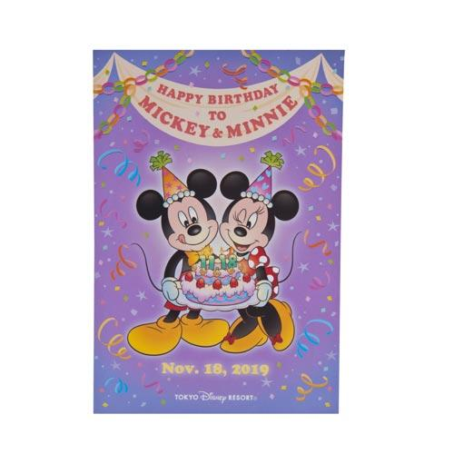 "TDR - ""Happy Birthday to Mickey & Minnie"" Collection - Postcard"