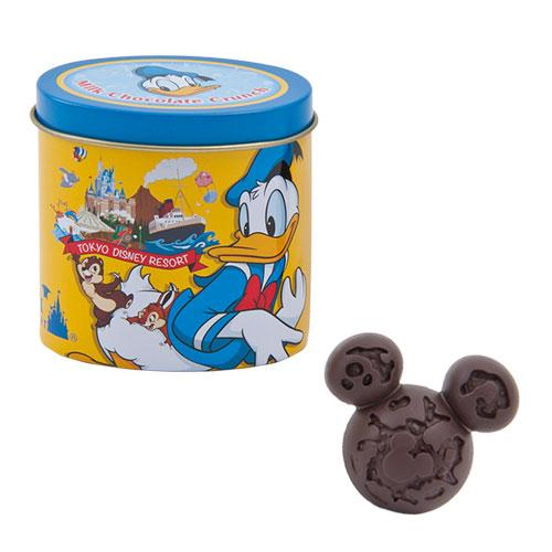 TDR - Food Theme - Cookie Box Shaped Eraser