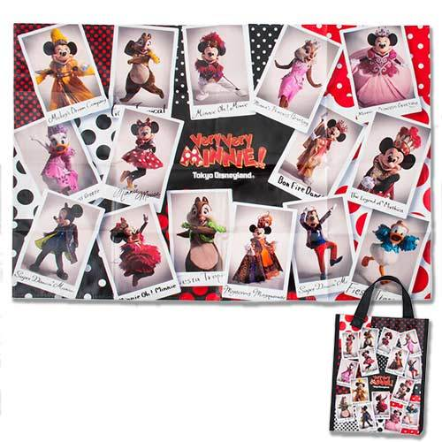 TDR - Very Very MINNIE! - Picnic Sheet & Bag Set