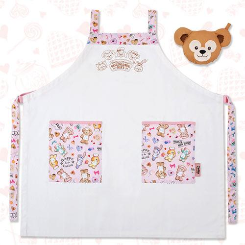 TDR - Duffy & Friends' Heartwarming Days 2020 - Apron & Kitchen Mittens Set