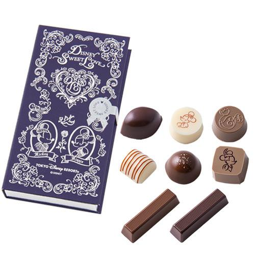 TDR - Disney Sweet Love - Assorted Chocolate Box (Navy)
