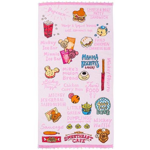 TDR - Food Theme x Pink Collection - Bath Towel