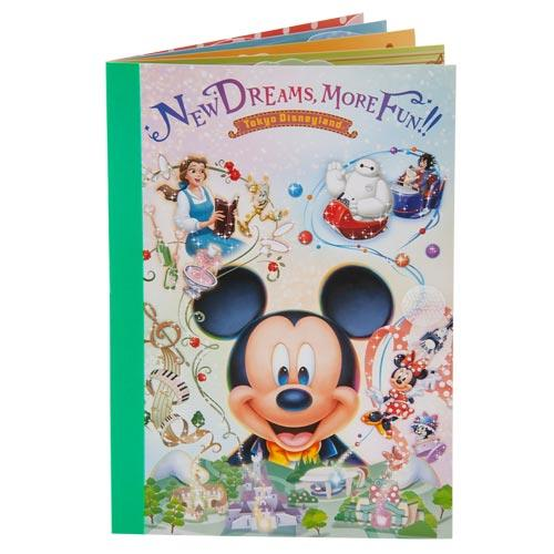 TDR - New Dreams, More Fun Collection - Greeting Cards Set