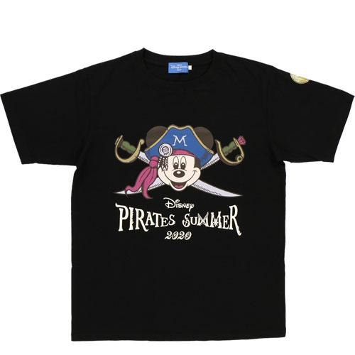"TDR - ""Disney Pirates Summer 2020"" Collection - Unisex Tee for Adults"