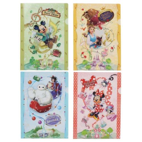 TDR - New Dreams, More Fun Collection - Clear Files Set