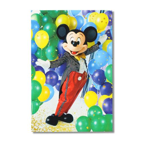 TDR - Imagining the Magic - Post Card x Mickey Mouse Balloons
