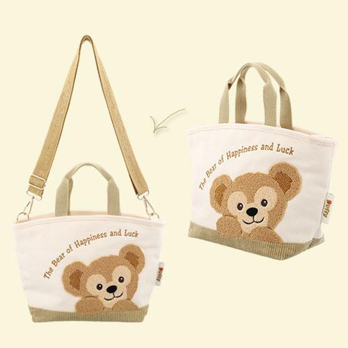 TDR - 2 Ways Shoulder Bag x Duffy