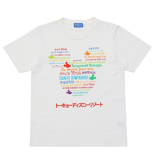 TDR - Everybody's Smiling Collection x T Shirt for Adults