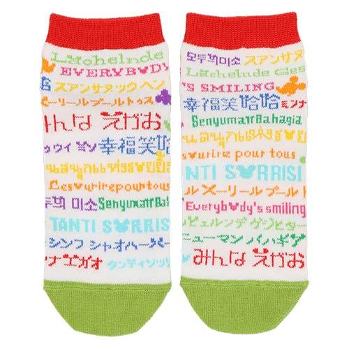TDR - Everybody's Smiling Collection x Red Color Socks (22-25 cm)