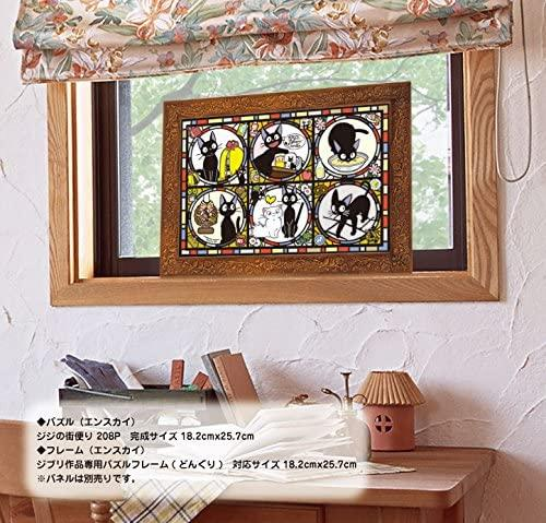 Japan Ensky - Studio Ghibli Puzzle - 208 Pieces Art Crystal - Jiji's Street Report (Kiki's Delivery Service)