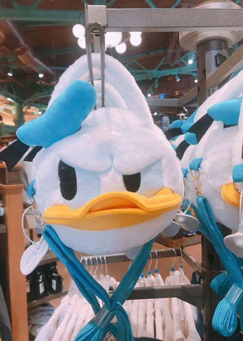 SHDL - Donald Duck Face Icon 2-Way Bag
