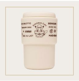 Japan Exclusive - Pokémon Cafe Logo RIVERS Wall Mug (Beige)