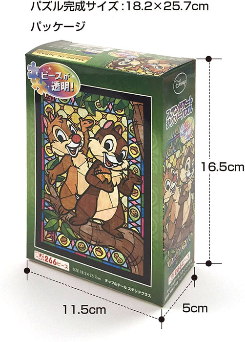 Japan Tenyo - Disney Puzzle - 266 Pieces Tight Series Stained Art - Stained Glass x Chip & Dale