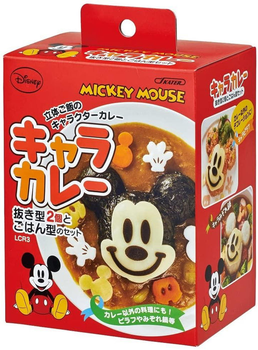 Japan Skater - Character Curry and Pilaf Decoration Mold - Mickey Mouse