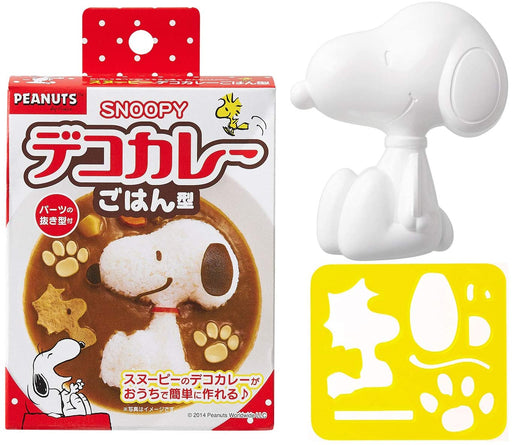Japan Osk - Character Curry and Pilaf Decoration Mold - Snoopy