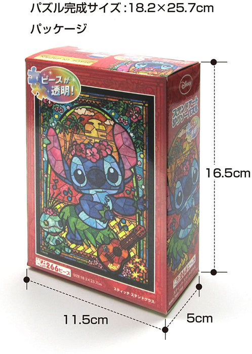 Japan Tenyo - Disney Puzzle - 266 Pieces Tight Series Stained Art - Stained Glass x Stitch
