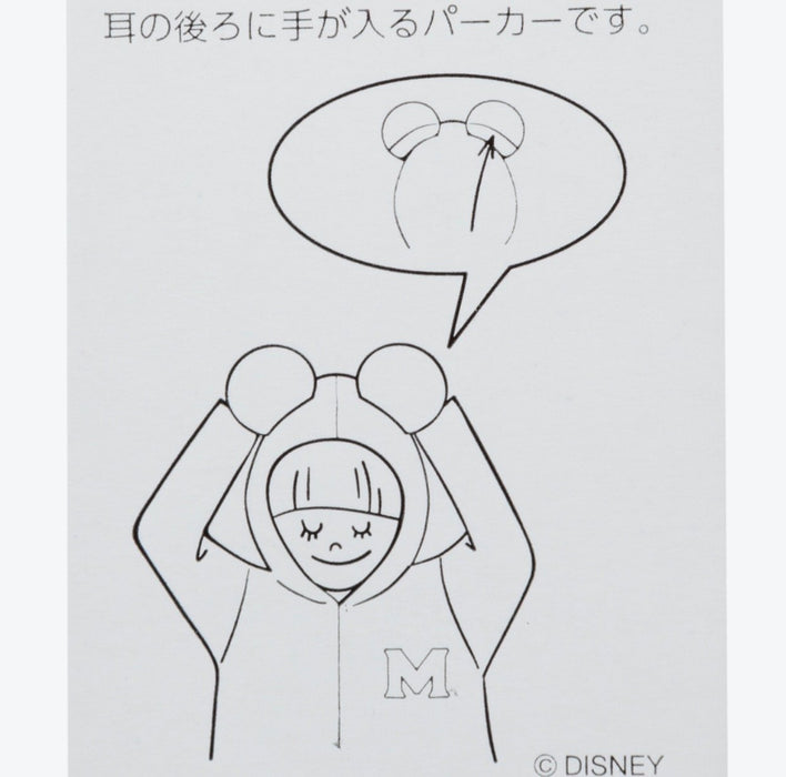 TDR - Hoodies x Minnie Mouse