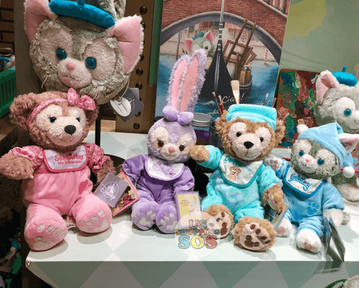 SHDL - Duffy & Friends Baby Plush