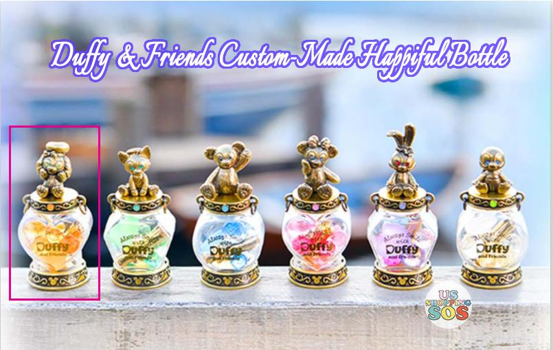 TDR - Duffy & Friends Custom-Made Happiful Bottle Basic Set x CookieAnn