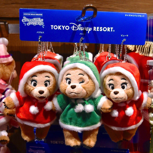TDR - Country Bear Jamboree Winter Plush Keychain - The Sun Bonnet Trio