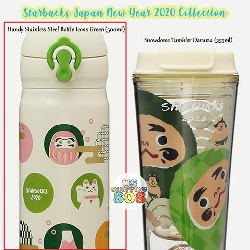 Starbucks Japan - New Year 2020 - Handy Stainless Steel Bottle Icons Green (500ml)