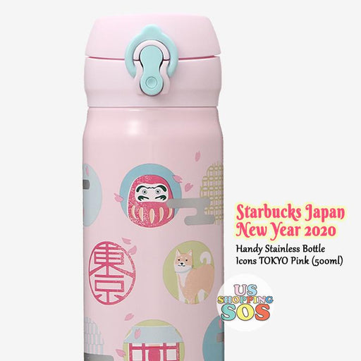 Starbucks Japan - New Year 2020 - Handy Stainless Bottle Icons TOKYO Pink (500ml)