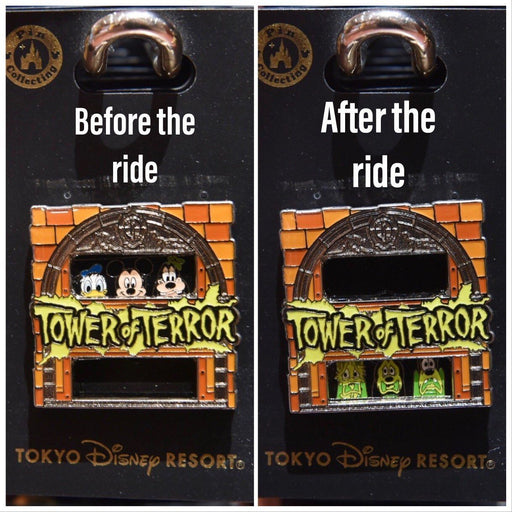 TDR - Pin x Tower of Terror