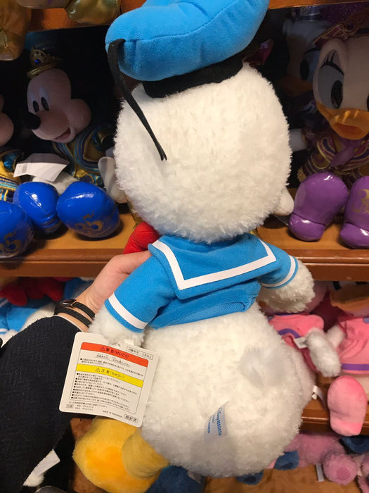 TDR - Fluffy Plush - Donald Duck